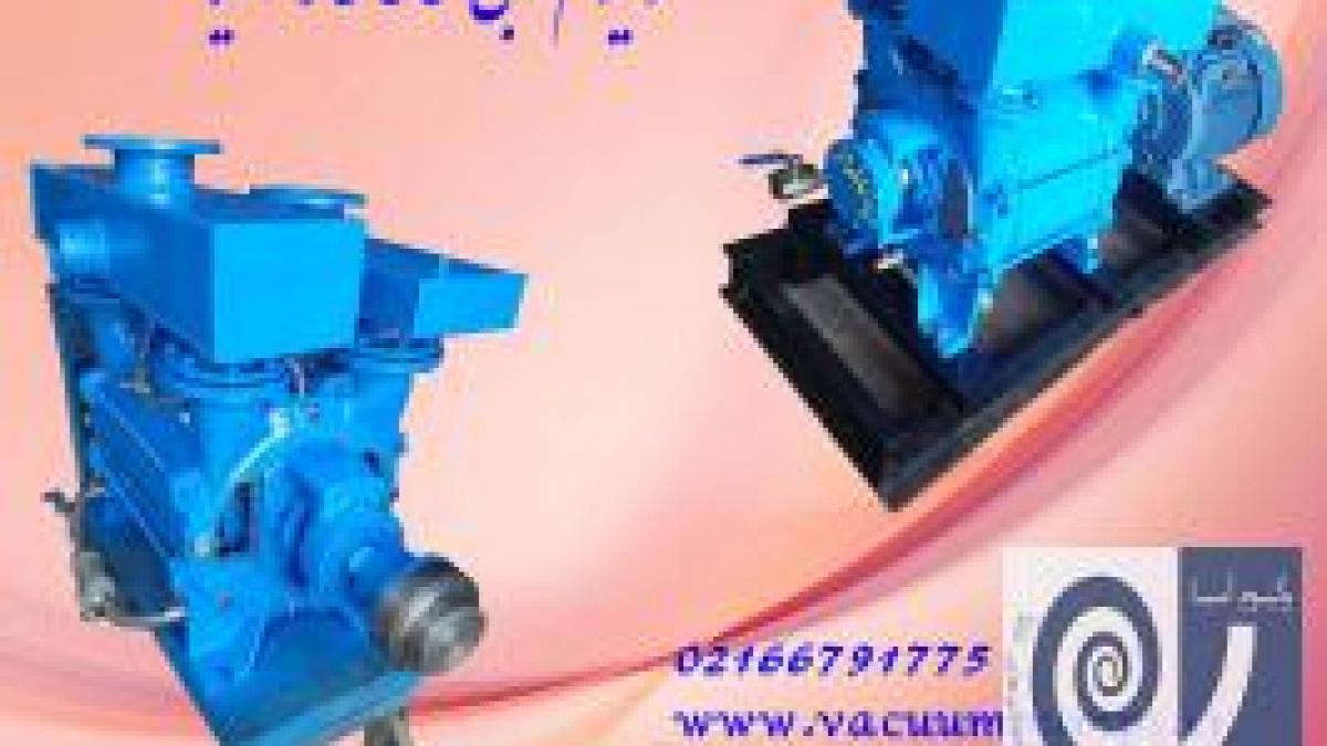 آشنایی با ساختار و راهنمای عیبیابی و تعمیر الکتروموتور